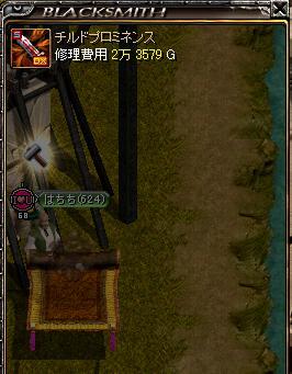 赤石797