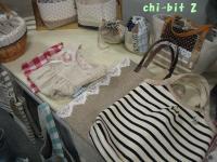 chibit2.jpg