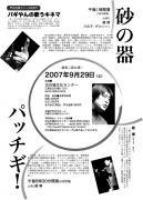 07_09_29.jpg
