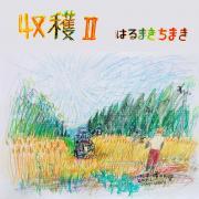 20070710152133.jpg