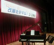 HANNHINOKIMI3.jpg