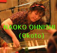 NAOKO-1.jpg