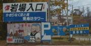 P1010360.jpg