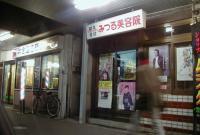 TOKOYA4.jpg