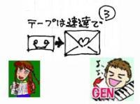 mannga3.jpg