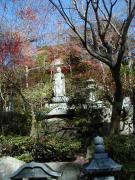 mitakiji1.jpg