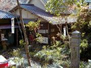 mitakiji5.jpg