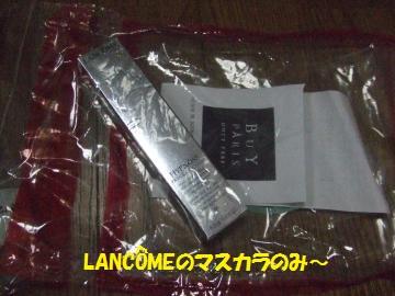 006_convert_20110622004810.jpg