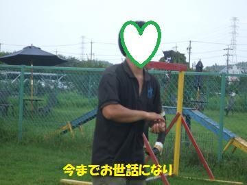 014_convert_20110801210004.jpg