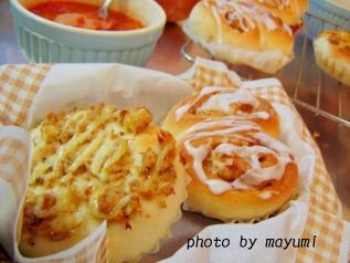 たまごパン&シナモンロール
