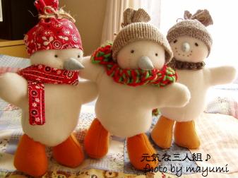 雪だるま3人組
