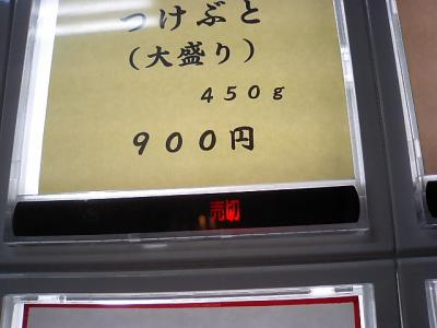 20070728014233