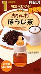 070630 ほうじ茶