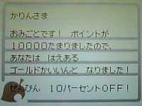 10off.jpg