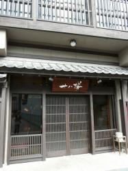 20110810ホテル