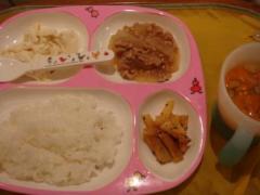 Dinner(07Nov8).jpg