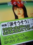 20060913231746.jpg