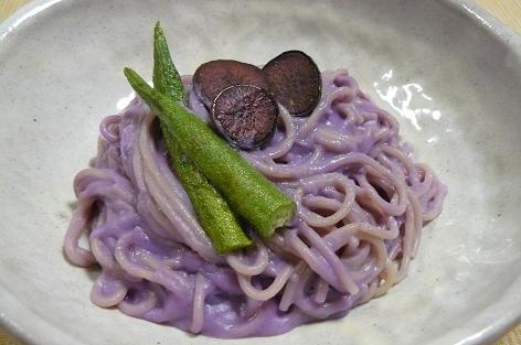 紫芋のパスタ