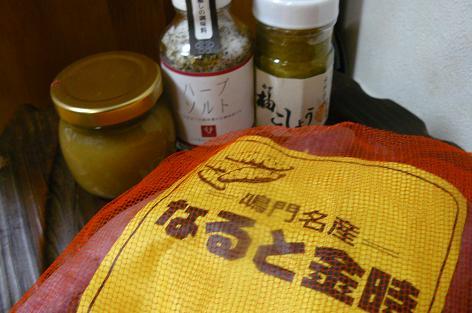 頂き物のナルト金時と柚子胡椒とハーブソルトと栗ジャム