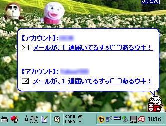 mail01.jpg