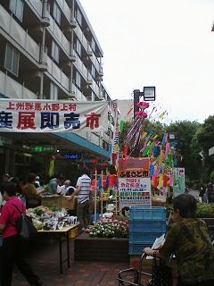 ゆりの木商店街3