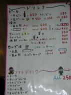 CIMG2864_convert_20120307192415.jpg