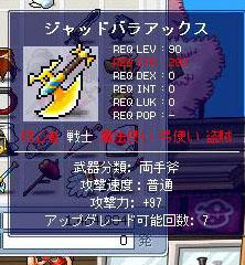 Maple0203-3.jpg