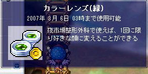 Maple0204-2.jpg