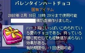Maple0207-3.jpg