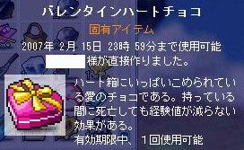 Maple0212-4.jpg