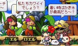Maple0618-1.jpg