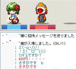 Maple0901-1.jpg
