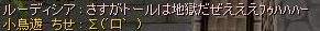 Σ(´ロ`  )