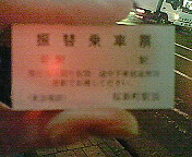 20070211220212