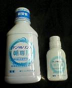 20070420200802