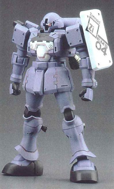 EMS,04ヅダ Lightning Impact!