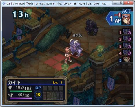 DragonShadowSpell.jpg