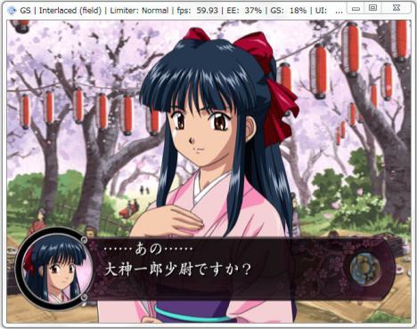 SakuraWars1.jpg