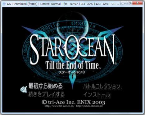 StarOceanTET.jpg