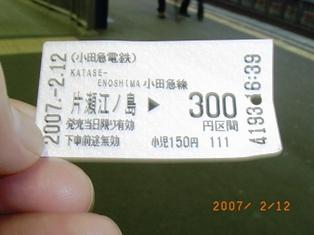20070213093450.jpg