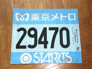 20070217122806.jpg
