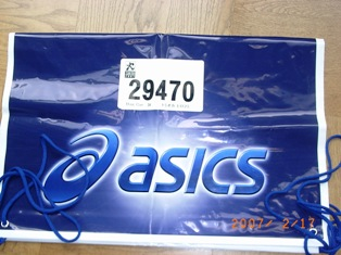 20070217122832.jpg