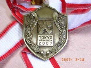 20070218195121.jpg