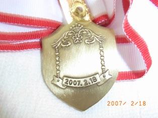 20070218195139.jpg