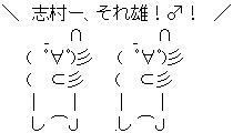 shimura.jpg