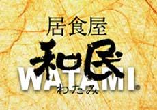 new_watami-rogo.jpg