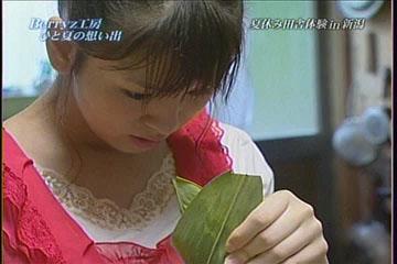 ちまき作りに没頭する菅谷梨沙子さん