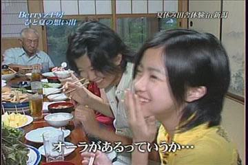 徳永千奈美流おいしい料理のほめ方