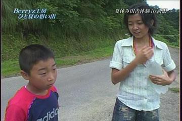 湧き水を汲みに来た徳永千奈美お姉さん