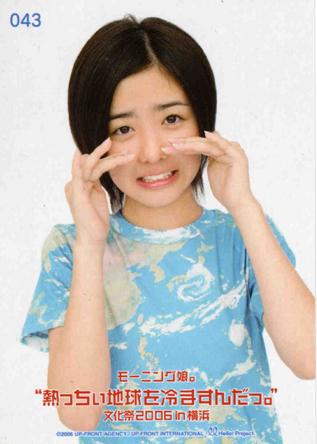 清水さんの泣き顔